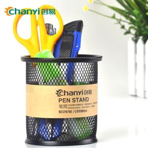 chanyi/创易 6790