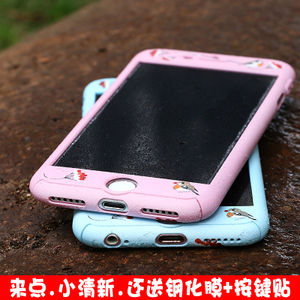 韩诗尚 iPhone7