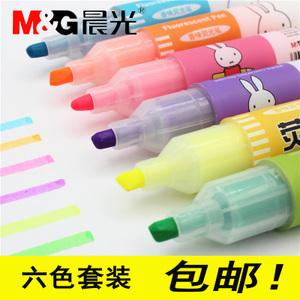 M&G/晨光 5301