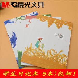 M&G/晨光 RA5303