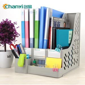 chanyi/创易 6399