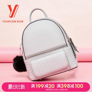 YEARCON/意尔康 72W25403