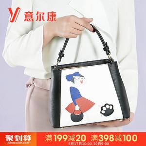 YEARCON/意尔康 72W28414-210