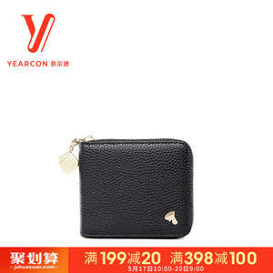 YEARCON/意尔康 72W74735