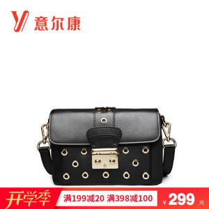 YEARCON/意尔康 72W23000
