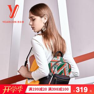 YEARCON/意尔康 72W23100