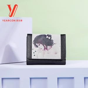 YEARCON/意尔康 72W70940