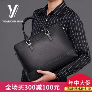 YEARCON/意尔康 72M16397