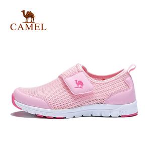 Camel/骆驼 A7202600853