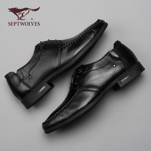 Septwolves/七匹狼 8153339776H
