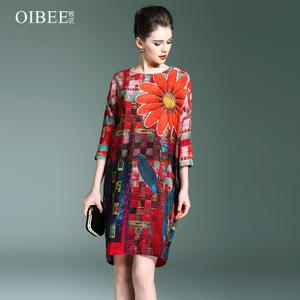 OIBEE SL8874