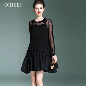 OIBEE SL8871