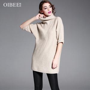 OIBEE SL8864