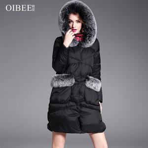 OIBEE SL8842