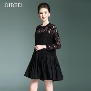 OIBEE SL8872
