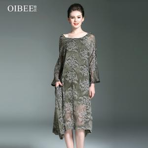 OIBEE SL8888