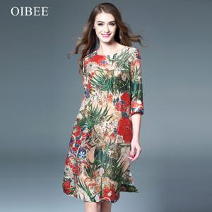 OIBEE SL8333-A