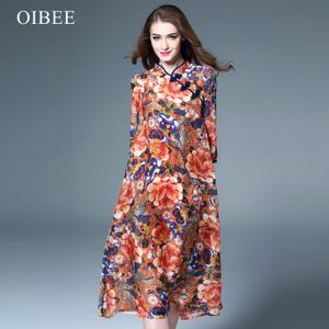 OIBEE SL8336-A