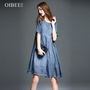 OIBEE SL8608-B