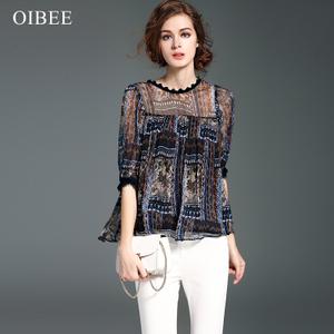 OIBEE SL8408-A