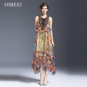 OIBEE SL8567-B
