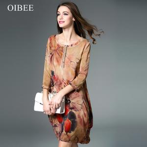 OIBEE SL8528-B