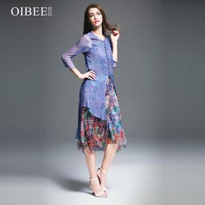 OIBEE SL8613-A