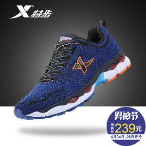 XTEP/特步 983119119160