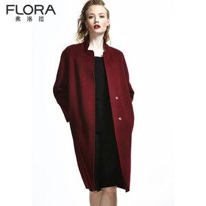 弗洛拉 ff45018