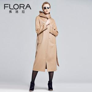 弗洛拉 ff45010