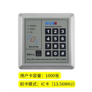 KOB IC1000