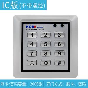 KOB IC900