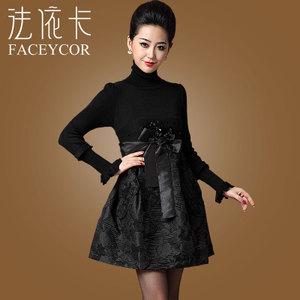 FACEYCOR/法依卡 C8090