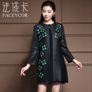 FACEYCOR/法依卡 Q7011