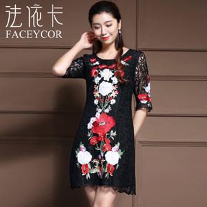 FACEYCOR/法依卡 Q7008
