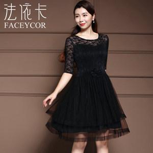 FACEYCOR/法依卡 Q7053