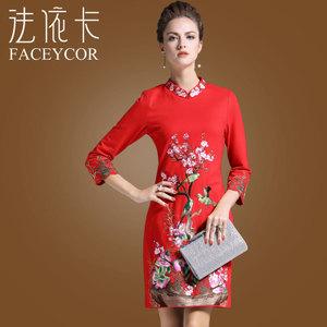 FACEYCOR/法依卡 Q6612