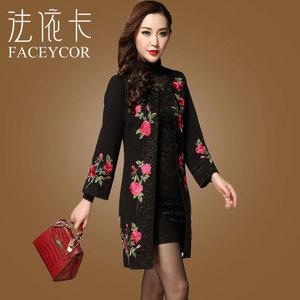 FACEYCOR/法依卡 F6621