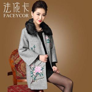 FACEYCOR/法依卡 F6623