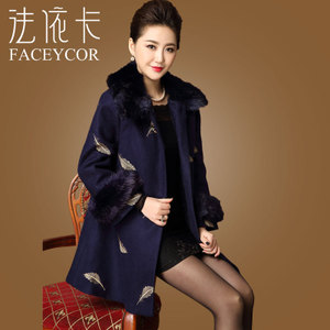 FACEYCOR/法依卡 F6625