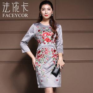 FACEYCOR/法依卡 Q7002