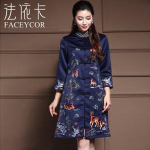 FACEYCOR/法依卡 Q7016