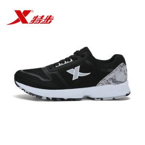 XTEP/特步 983119325920