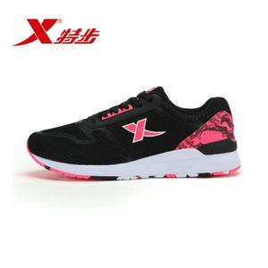 XTEP/特步 983118325920