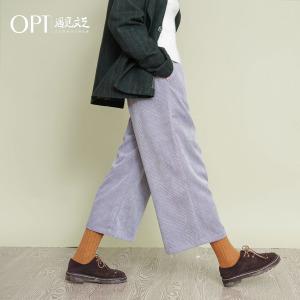 OPT OPT1701P1240