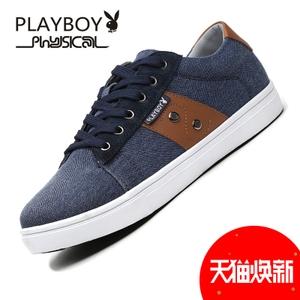 PLAYBOY/花花公子 DA71002-0