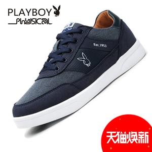 PLAYBOY/花花公子 DA71001-0