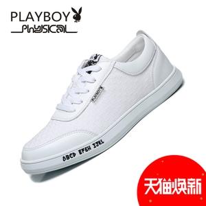 PLAYBOY/花花公子 DA71004-0