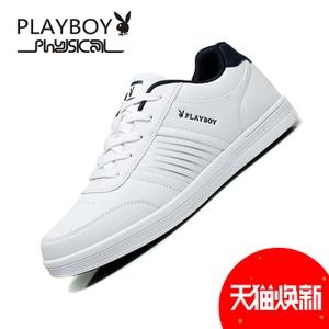 PLAYBOY/花花公子 DS65079-0