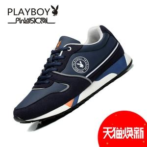 PLAYBOY/花花公子 DS65124-0